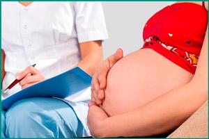 бывает ли цистит у беременных на поздних сроках