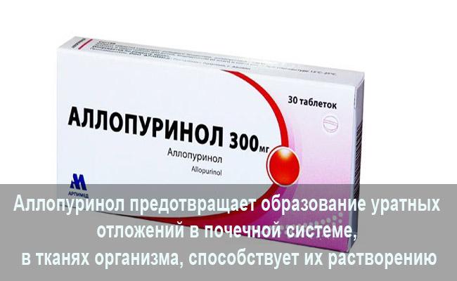что пропить для профилактики мочекаменной болезни
