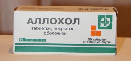 какие препараты принимать при холецистите и жкб