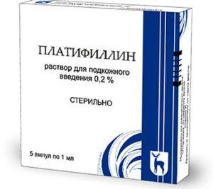 шипучие таблетки от мочекаменной болезни