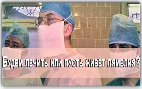 тиберал схема лечения лямблиоза