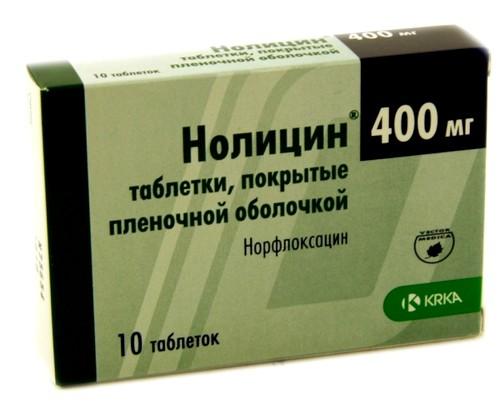 острый цистит симптомы у женщин лечение монурал