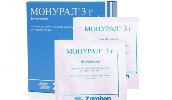 препараты от цистита у женщин за 1 день порошок