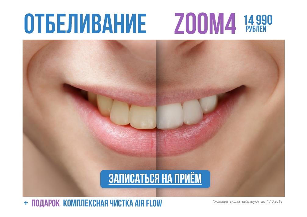 язык сухой обложен белым налетом при холецистите